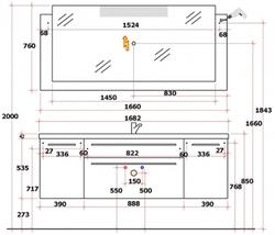 Pelipal Roulette Комплект подвесной мебели  1680 мм